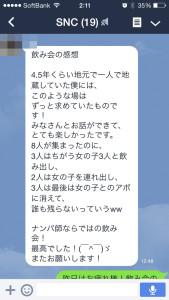 IMG_0865[1]